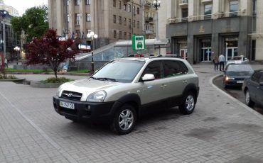 Авто Hyundai, вид спереди
