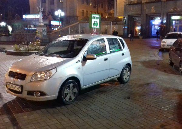 Авто ZAZ, вид спереди