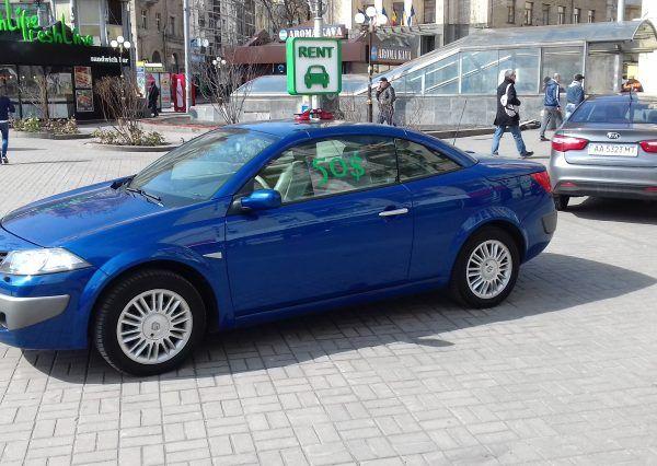 Авто Renault, синий цвет